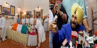 इधर सब लोग पूर्व प्रधानमंत्री अटल बिहारी वाजपेयी जी को दे रहे थे श्रद्धांजलि, उधर नवजोत सिंह सिद्धू ने कर दी ऐसी हरकत कि शर्म से झुक जाएगा सर